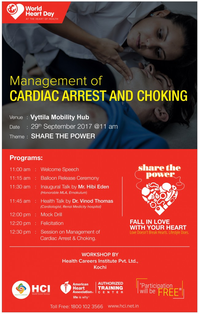 HCI_AHA_Heart Day_Flyer_17Sep26